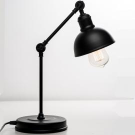 Настольная лампа UZ 4651