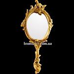 Зеркало с ручкой в бронзовой раме «Винтаж»