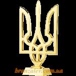 Украинские сувениры из бронзы
