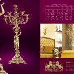 Календарь праздников и выходных в Украине 2021