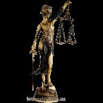 Статуэтка из бронзы «Фемида» 38 см