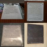 Информационные таблички из бронзы