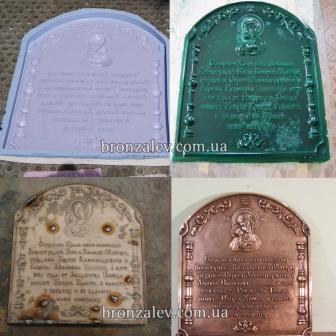 Изготовление мемориальной плиты