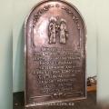 Памятная табличка из бронзы для храма